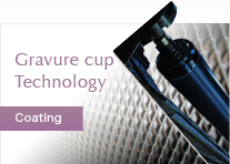 Grabure cup Technology