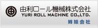 Yuri Roll Machine Co., Ltd.